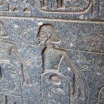Asian slave hieroglyph, Luxor Temple, Luxor