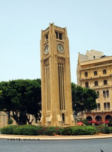 Clock tower, Beirut, Lebanon