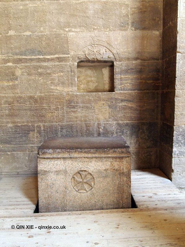 Coptic altar, Philae Temple, Lake Nasser