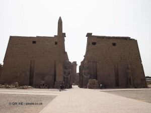 Gate, Luxor Temple, Luxor