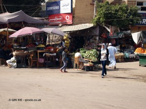 Market, Edfu, Egypt