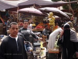 People at market, Edfu, Egypt
