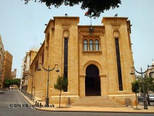 Restored building, Beirut, Lebanon