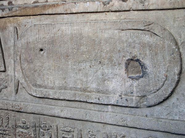 Unfinished cartouche, Temple of Horus, Edfu