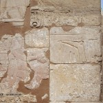 Upside down foot, Luxor Temple, Luxor