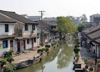 Shaoxing, China